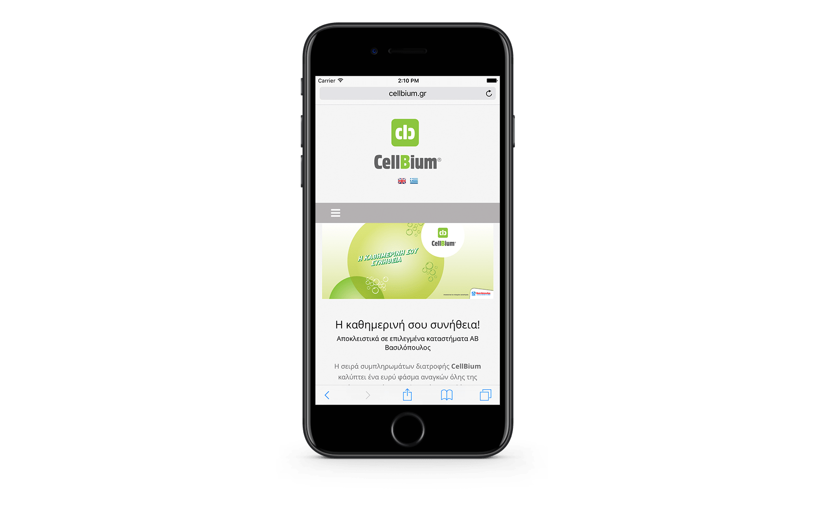 cellbium.gr